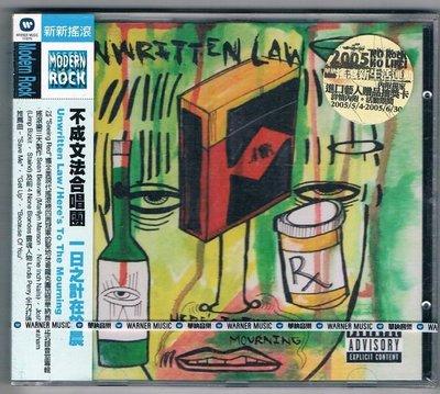 [鑫隆音樂]西洋CD-不成文法合唱團 Unwritten Law:一日之計在於晨 (全新)免競標