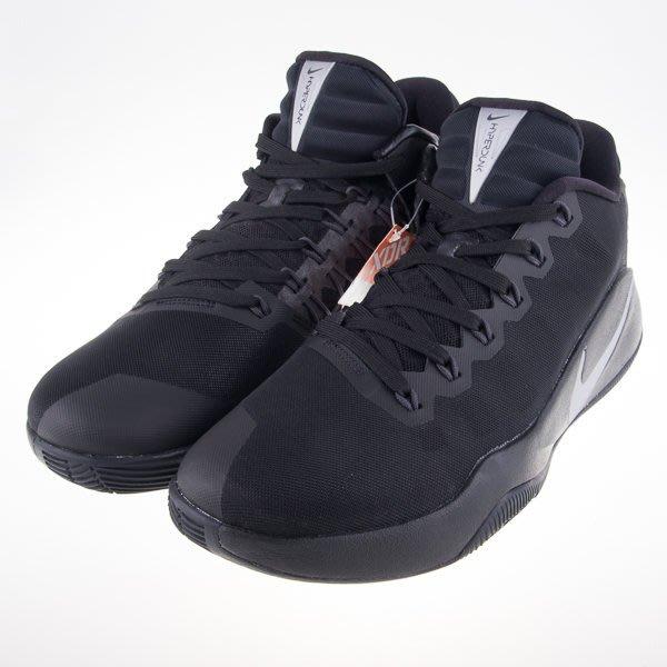 6折出清~NIKE HYPERDUNK  LOW EP 籃球鞋 844364002 特價2700元(含運)《新動力》