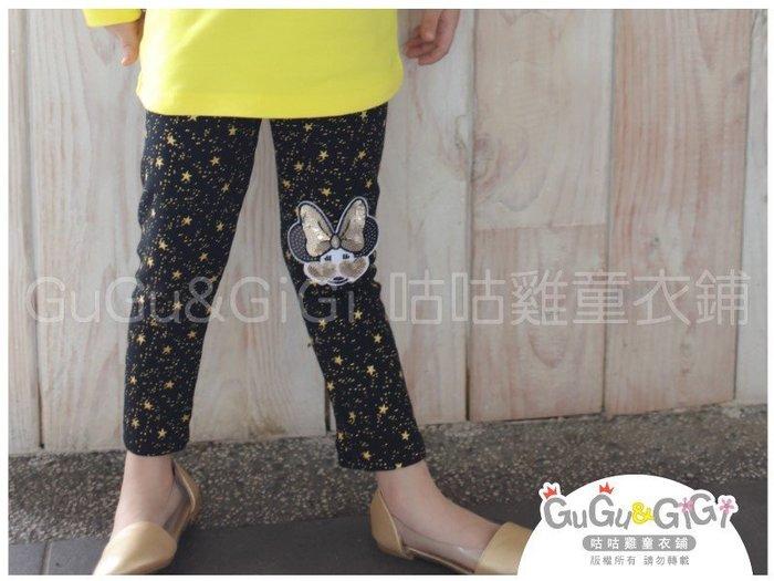【RG5102721】秋冬款~金色星星點點滿版亮片鼠棉褲(黑/粉)$68
