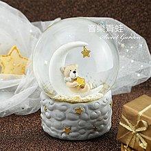 音樂青蛙Sweet Garden, 星空下的月亮與小熊音樂水晶球 熊抱星星音樂盒