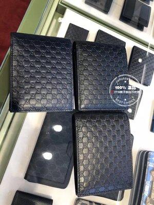 英國連線 代購 全新正品 GUCCI 292534 藍黑色Guccissima 壓紋 MICRO GG 加長版零錢袋短夾
