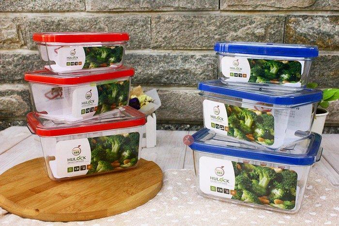 保鮮盒_韓製HULOCK真空盒(紅/藍)方_9950258/9950289◎真空盒.保鮮盒.收納盒.便當盒.容器