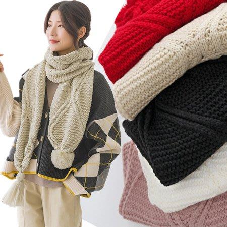 粗線編織流蘇毛球圍巾 情侶毛線圍巾 男女韓版長條圍巾 4色【Q19002】