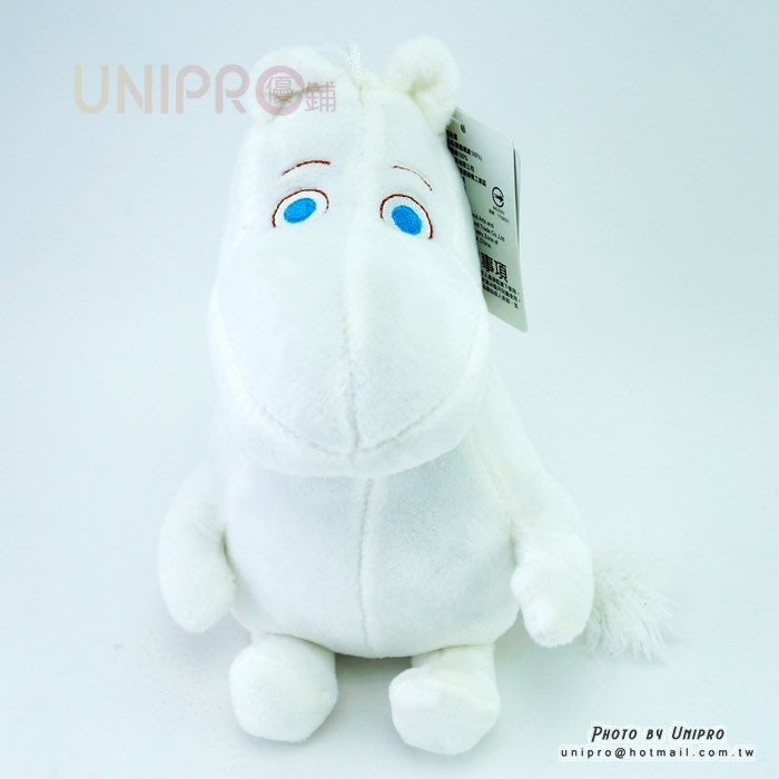 【UNIPRO】嚕嚕咪 慕敏 19公分 坐姿 吊繩 絨毛玩偶 娃娃 禮物 正版授權 魯魯米 慕敏家族 MOOMIN