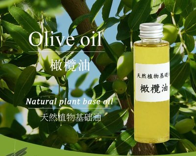 100%橄欖油2L / 手工皂原料