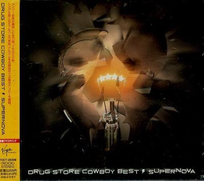 K - drug store cowboy - SUPERNOVA - 日版 - NEW
