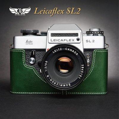 【台灣TP】  LEICAFLEX SL2 底片機 真皮底座  牛皮  相機包 相機皮套