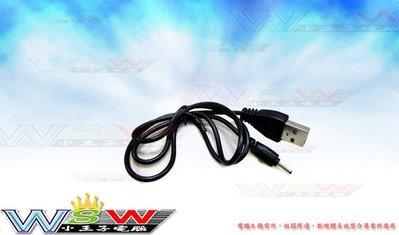 【WSW 線材】USB轉DC5V電源線 電腦轉DC 自取19元 DC3.5X1.35 內徑1.1外徑 3.5mm 台中市