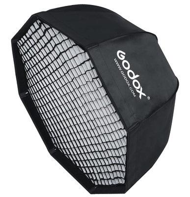 【台中 明昌攝影器材出租 】GODOX 80cm 八角柔光罩 柔光罩