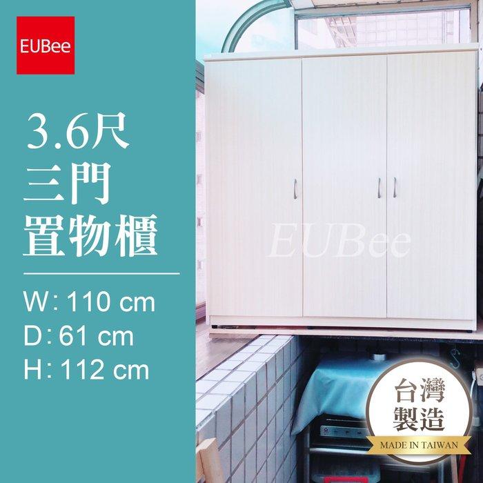 【優彼塑鋼】3.6尺三門置物櫃/層板2.4厚板/收納櫃/南亞塑鋼/品質保證/防水防霉/儲物整理櫃(G015)