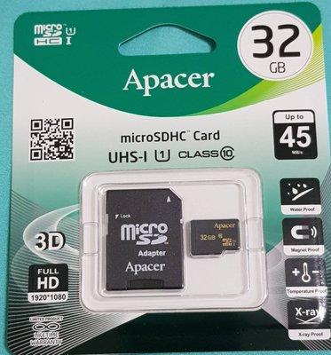 彰化手機館 32G 記憶卡 Apacer microSDHC 32GB Class10 UHS-1 宇瞻 c10