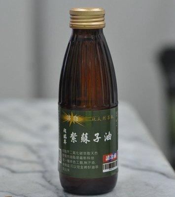 宋家沉香奇楠sfePerillaseedoil.m2超臨界紫蘇子油150ml.超高含量的歐米茄3.完全低溫不破壞下萃取