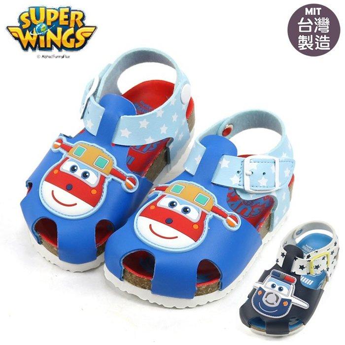 super wings 超級飛俠-傑特/包警長兒童氣墊護趾涼鞋.童鞋(S93804深藍.藍)14-17號