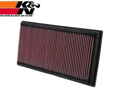 【Power Parts】K&N 高流量原廠交換型空氣濾芯 33-2128 VW BEETLE BORA JETTA