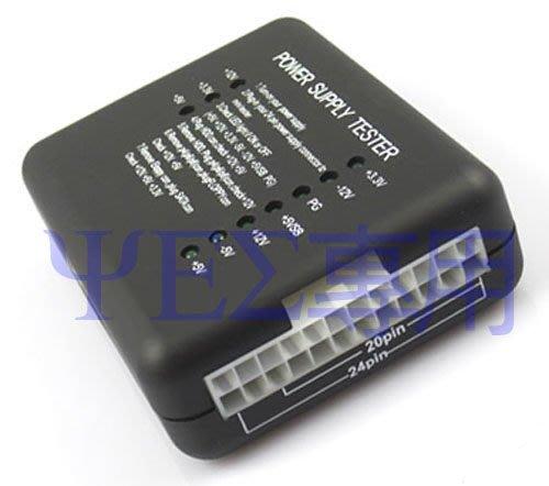 電源 測試器 診斷器 供應器 測試儀 診斷大師POWER 6Pin/8Pin/24pin/20pin/sata/4pin
