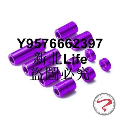 【新品】正品田宮TAMIYA 四驅車配件 95520 紫色鋁管包 全尺寸 一包10粒