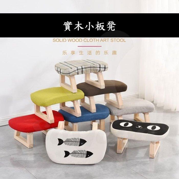 實木小凳子小板凳家用穿鞋凳沙發換鞋凳矮凳_☆[好溫馨_SoGoods優購好]☆