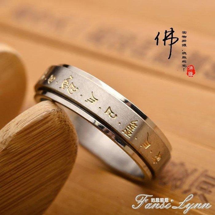黃財神時來轉運男士冷淡風戒指女網紅日韓潮人學生個性招財指環 一件免運