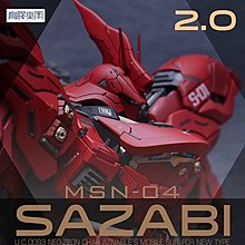 MG Sazabi Ver Ka Conversion Kit from Anchoret Studio