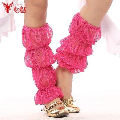 肚皮舞腳套蕾絲練功襪子護腿 舞蹈腳飾跳舞襪套薄款2018新款