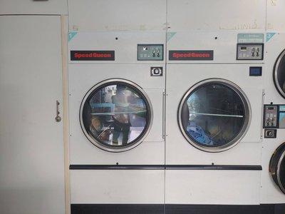 (中古商用特大型)美國速必利50磅三相220V投幣式瓦斯型烘衣機