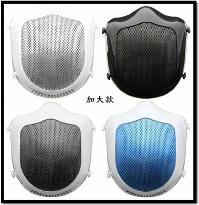 現正優惠中 空氣清淨 過濾 霾害 PM2.5 - 動力防護口罩 1 + 1 兩組更優惠! 剩餘顏色(白銀及白藍)