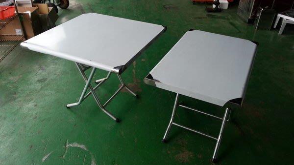 桃園國際二手貨中心-----全新 2*3尺   3*3尺  白鐵桌 不繡鋼桌 折疊桌