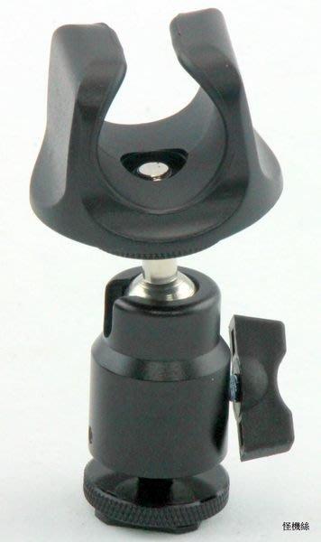 怪機絲 YP-4-035 熱靴燈架 迷你熱靴雲台 補光工具 野戰連 三維旋轉 手電夾 可上熱靴架螢幕