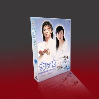 【優品音像】 經典臺劇 雪天使 TORO/王宇婕/楊謹華/顏行書 12DVD 精美盒裝