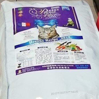 ◎酷比寵物◎Lcb藍帶廚坊貓飼料海鮮大餐繁殖包18kg