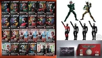 全新 掌動 Shodo 1號、2號、V3、怪金剛、X、亞馬遜、強者、飛天幪面超人、Super 1、ZX、Black、RX、影月、真、ZO、J、戰鬥員 共30隻