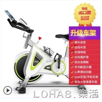 動感單車 SKM動感單車超靜音健身車家用腳踏車健身器材室內運動自行車 NMS