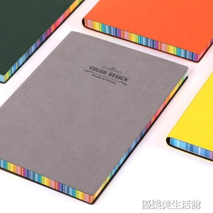 得力筆記本文具A5/16K加厚彩色軟皮面記事本日記創意筆記本本子
