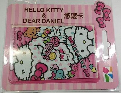 [悠遊卡] HELLO KITTY & DEAR DANIEL -(B)生活 ,(捷運,公車,火車,超商)