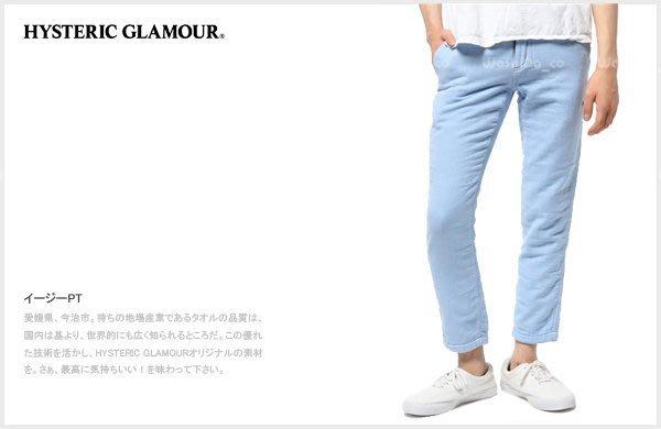 WaShiDa PLUS+【HYSTERIC GLAMOUR 棉質 復古 素面 直筒 休閒 長褲】0252AP10