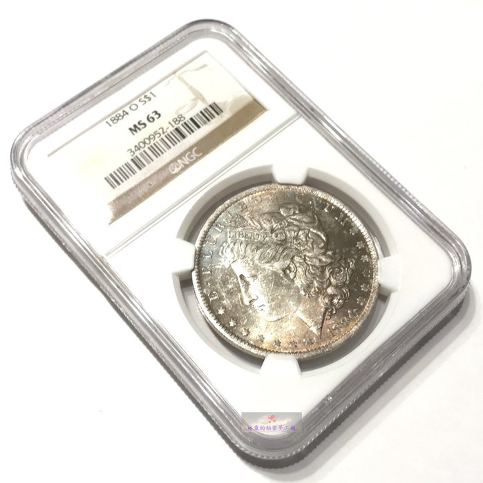 美國錢幣 Morgan 摩根銀幣 NGC 鑑定幣 MS63 1884-O年《很漂亮的雙面多彩氧化幣》