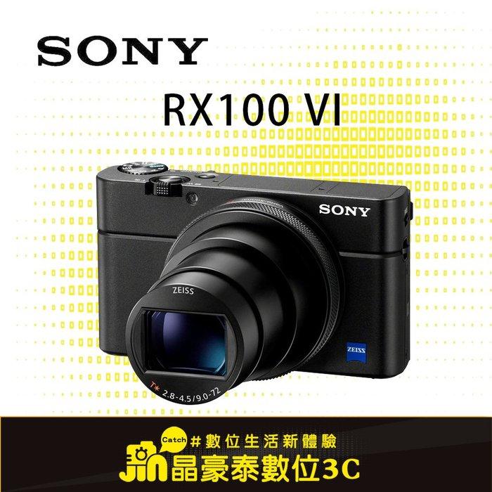 SONY DSC-RX100M6 公司貨 4K HDR 錄影 可翻轉觸控螢幕 高雄 晶豪泰3C