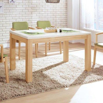 【HB440-01】喬伊原木色4.3尺石面餐桌(原木130)