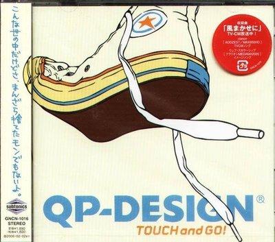 (甲上) QP-DESIGN - TOUCH and GO!