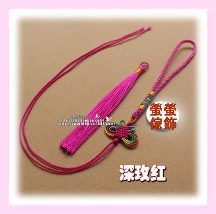 【螢螢傢飾】紫色 《彩線蝴蝶結》材料批發,縫紉配件,汽車吊飾,復古裝飾,包包配飾,拉鍊把手。