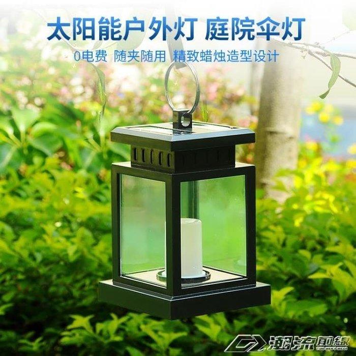 太陽能燈室外吊燈家用防水戶外別墅庭院燈裝飾花園燈掛樹蠟燭燈具