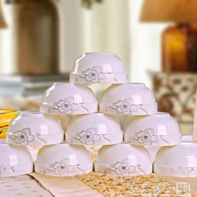 哆啦本鋪 10個裝進文景德鎮陶瓷器骨瓷餐具套裝碗4.5英寸米飯碗護邊碗 D655