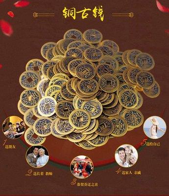 黄銅銅錢五帝錢六帝錢銅錢十帝銅錢幣工藝品仿古錢幣