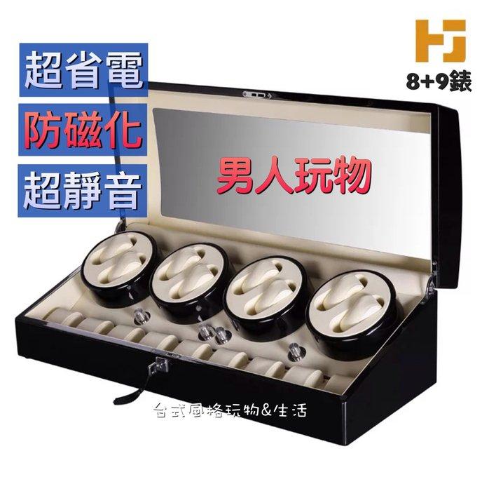 自動上鍊錶盒8錶盒自動錶盒收納盒搖錶器機械表和鋼琴黑