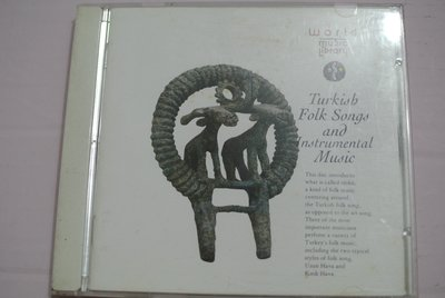 CD ~ 吟遊詩人TURKISH FOLK SONGS ~ 1988 KING  KICC-5102 無IFPI 日版