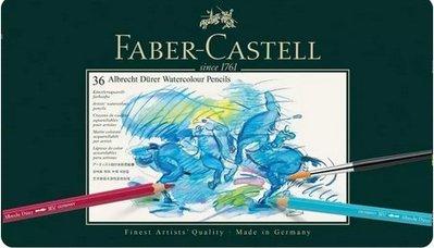 藝城美術►德國Faber-Castell輝柏 ARTISTS 藝術家級 綠盒 36色 水性彩色鉛筆 鐵盒裝(原裝封膜)