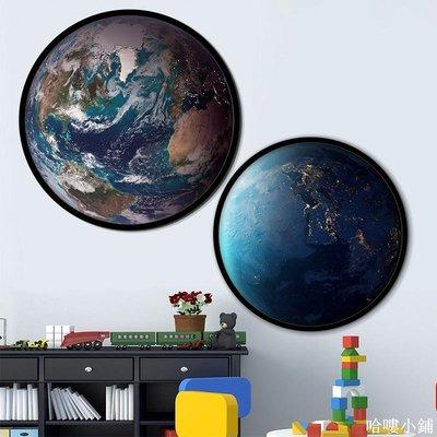 免運 宇宙星空圓形裝飾畫創意地球月球掛畫客廳臥室背景墻壁畫現代簡約