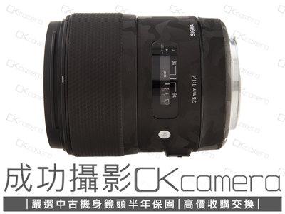 成功攝影 Sigma 35mm F1.4 DG HSM Art For Canon 中古二手 高畫質 小廣角定焦鏡 保固半年 35/1.4