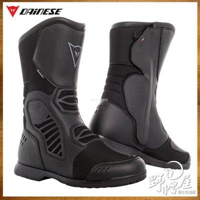 三重《野帽屋》丹尼斯 DAINESE SOLARYS AIR BOOTS 夏季 高筒防摔車靴 透氣 輕量。黑
