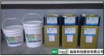 【43坪用 保養廠 EPOXY環氧樹脂地板漆/ 套裝組合  (有DIY教學影片)